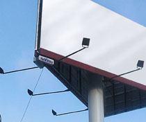 cварные рекламные щиты в Кургане
